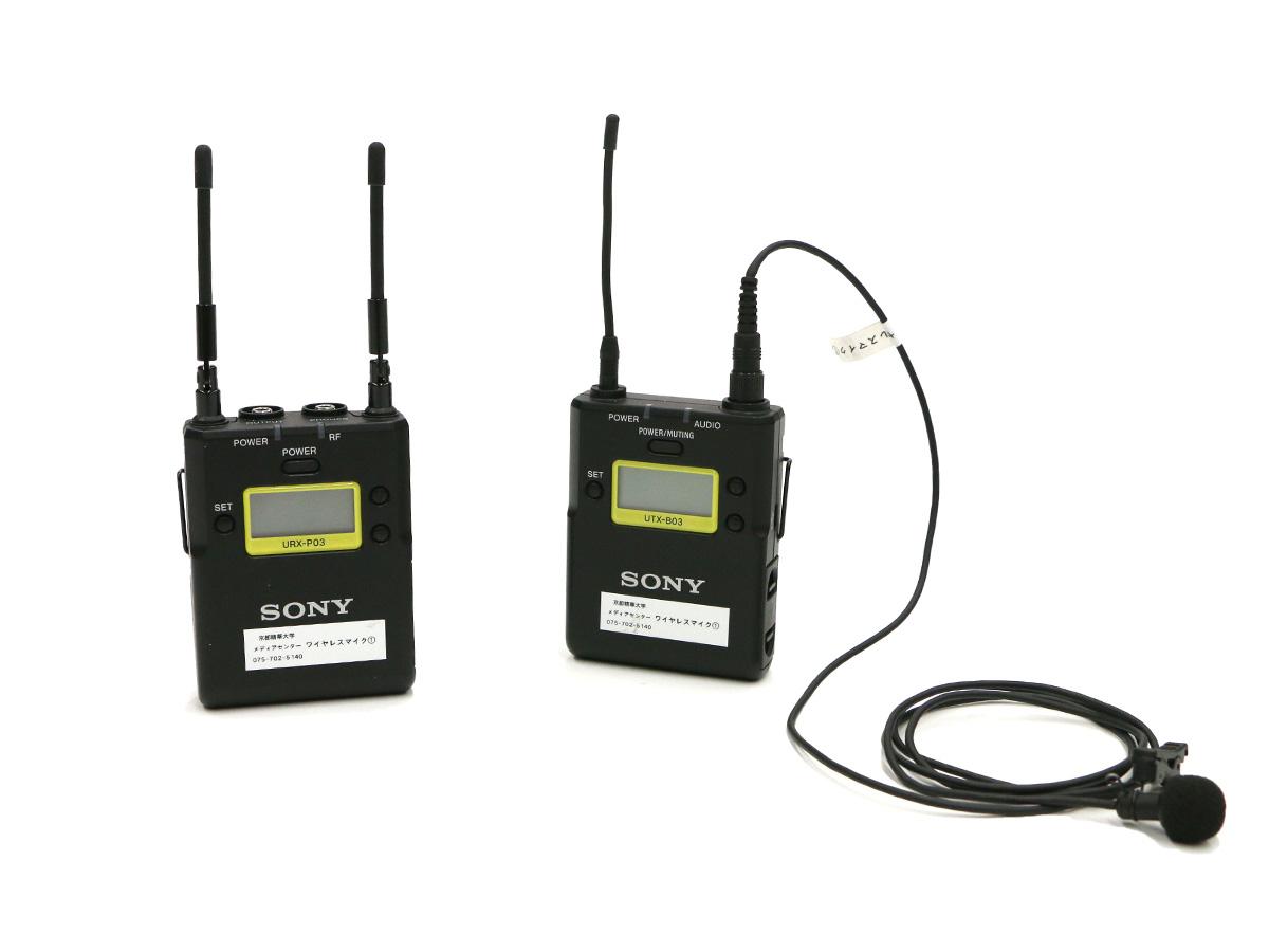 ワイヤレスマイクセット SONY UWP-D11