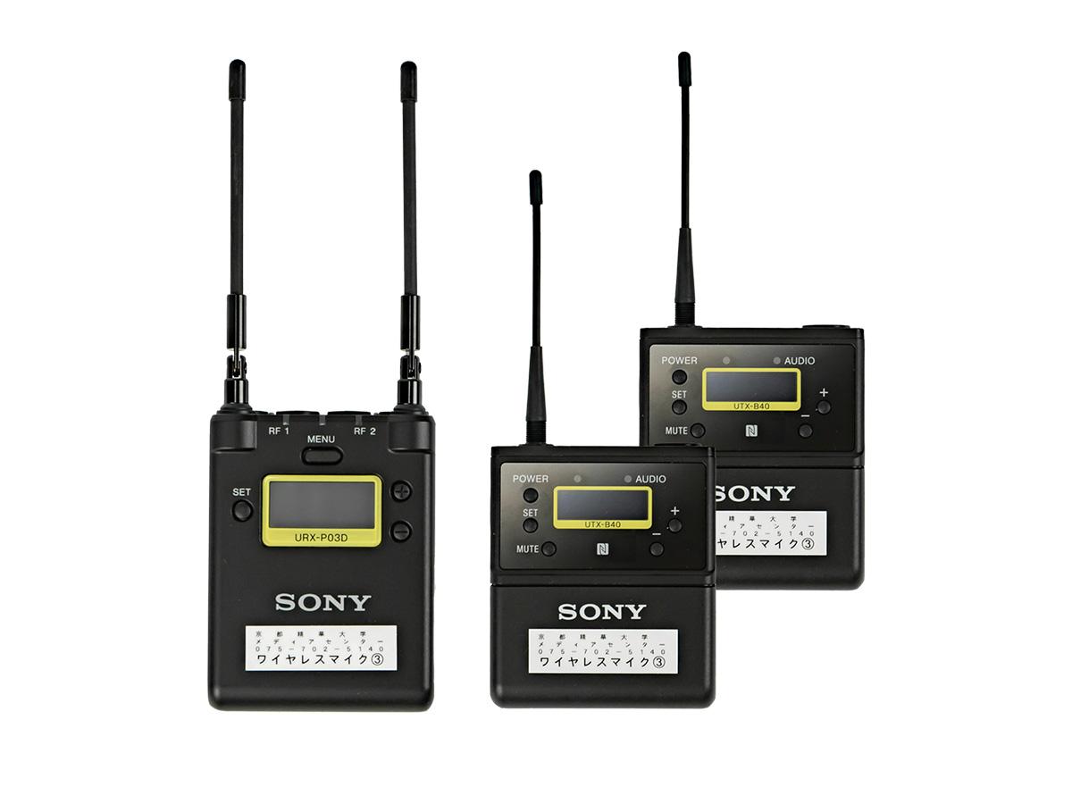 ワイヤレスマイク2波受信セット SONY UPX-P03D + UTX-B40×2